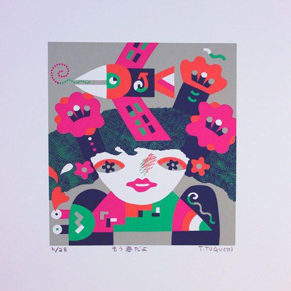 ttalready-spring